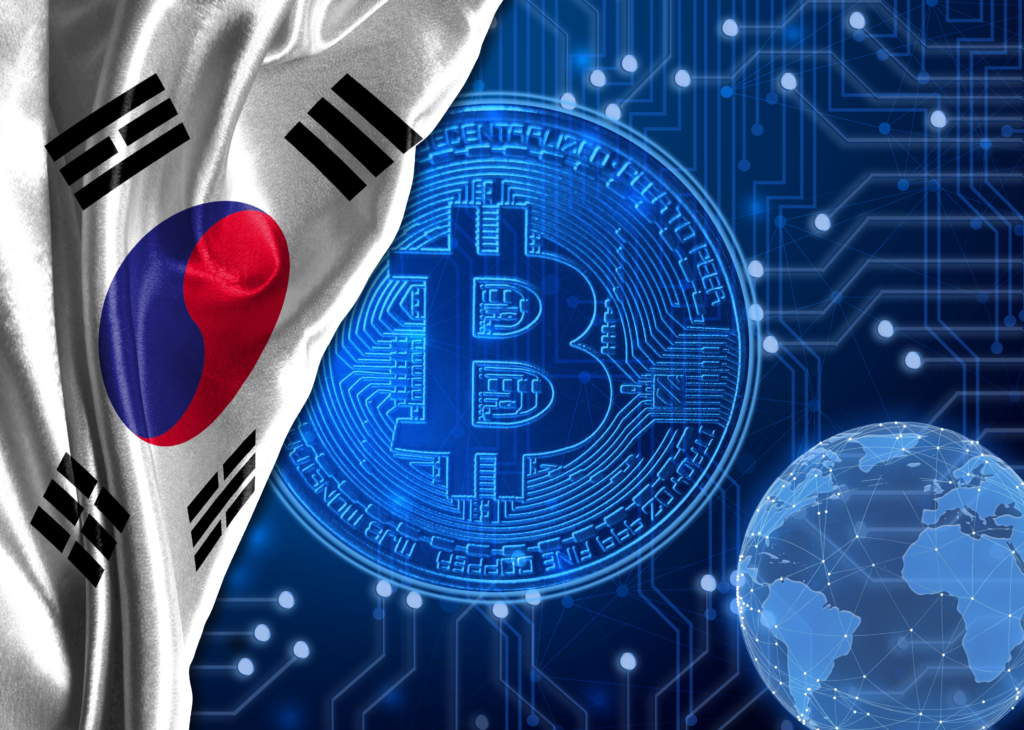 south korea bitcoin blockchain