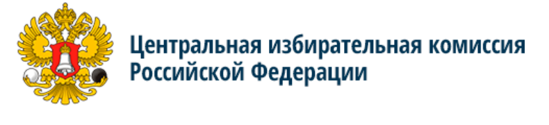 Russia central voting commission